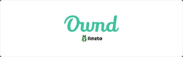 DADA CuBiC - Ameba Ownd